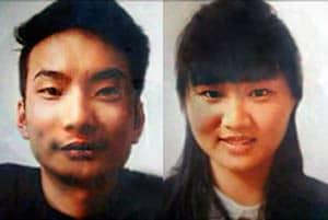Li Xinheng i Lu Ling Lin