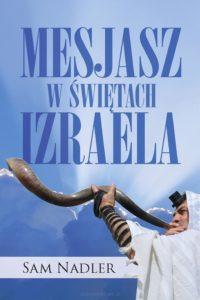 Mesjasz w świętach Izraela