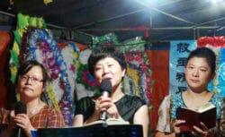 Zhang Xiuhong