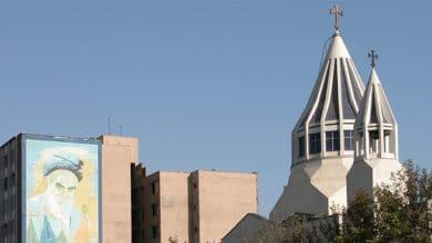 Zdjęcie: Katedra Kościoła ormiańskiego w Teheranie.Zdjęcie: Katedra Kościoła ormiańskiego w Teheranie