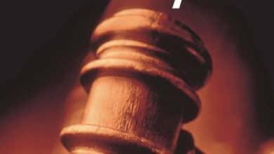 Bóg na ławie oskarżonych
