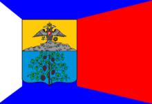 Flaga Kizlyar