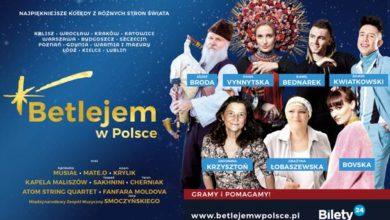 Trasa Betlejem w Polsce