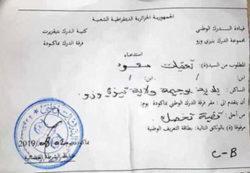 Nakaz zamknięcia kościoła w w Bouidjima