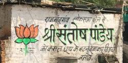 reklama partii BJP