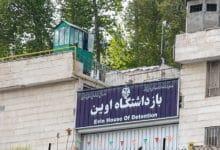 Photo of Iran: Więzieni chrześcijanie zagrożeni przez COVID-19