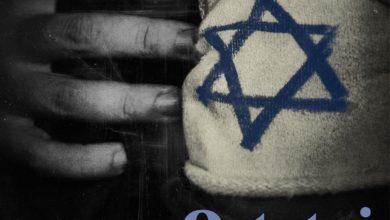 Photo of Ostatni Sprawiedliwi. Rozmowy z Polakami, którzy ratowali Żydów podczas II Wojny Światowej