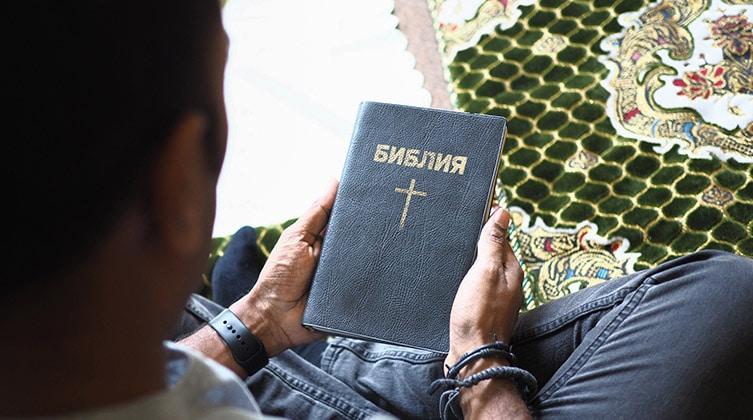 Tadzykistan Biblia