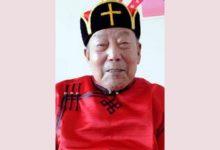 Photo of Chiny: Rząd utrudnia pogrzeb 100-letniego biskupa kościoła podziemnego