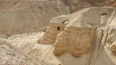 Photo of Analiza DNA zwojów z Qumran mówi o ich nieznanym pochodzeniu