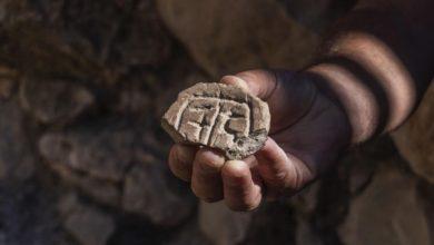 Photo of Izraelscy archeolodzy odnajdują starożytne przedmioty z czasów Ezdrasza i Nehemiasza