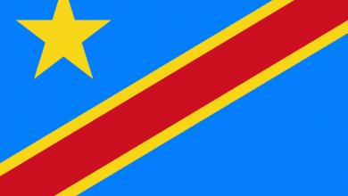 Republice Demokratycznej Konga