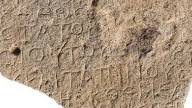 Napis narodzony z Marii