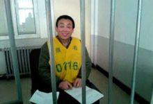 Zhang Shaojie