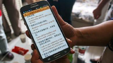 Cyfrowa na smartfonie Chiny