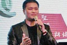 Huang Yizi