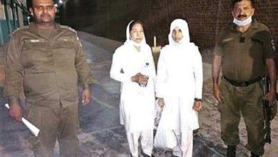 Maryam Lal i Navish Arooj