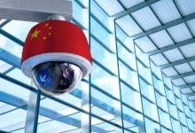 chińska kamera