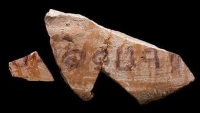 Inskrypcja Jerubbaal