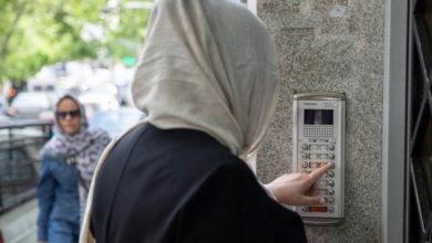 Kobieta w Iranie